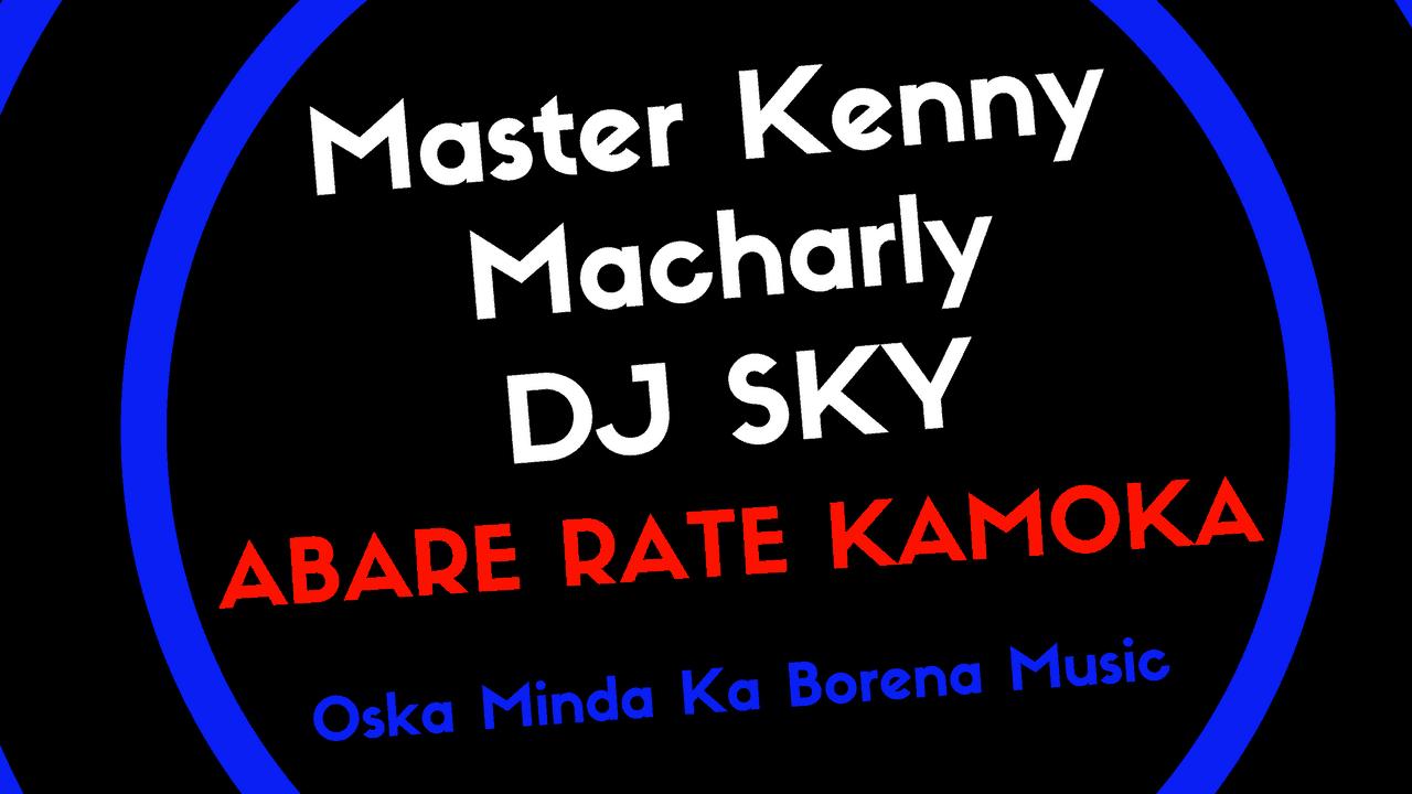 Abare Rate Ka Moka